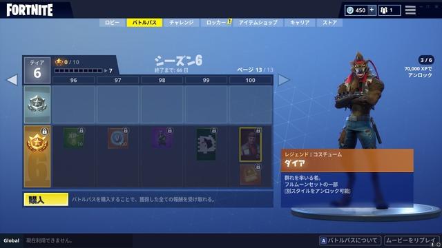 ダイア-3
