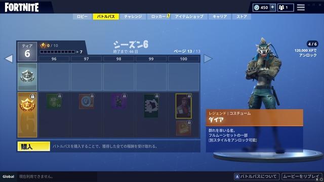 ダイア-4