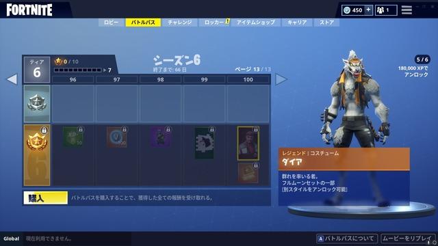 ダイア-5