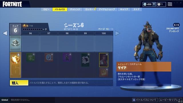 ダイア-6
