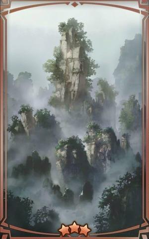 遥かなる霊峰
