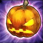 怒れるかぼちゃ