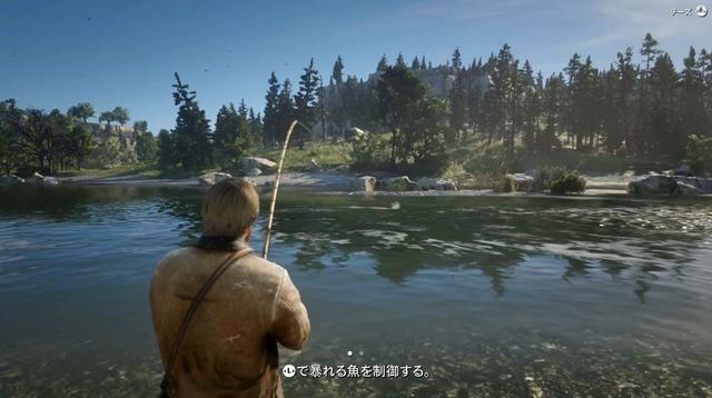 釣り・暴れる