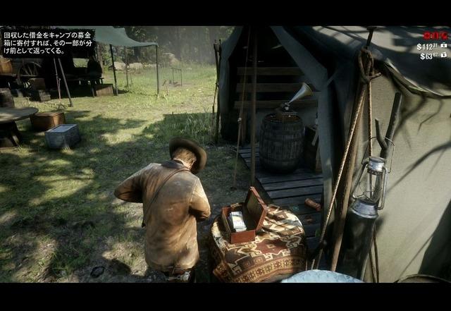 キャンプ募金箱