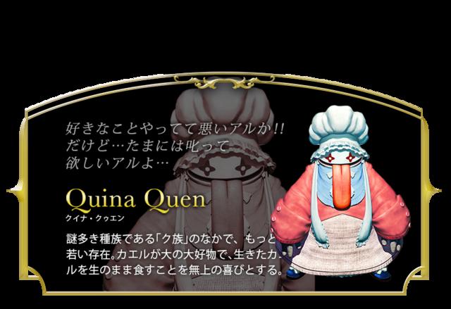 quina_fix