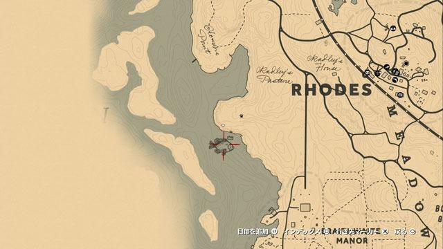 RDR2_伝説のブルーギル場所