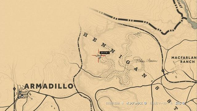 パイク盆地の化石場所