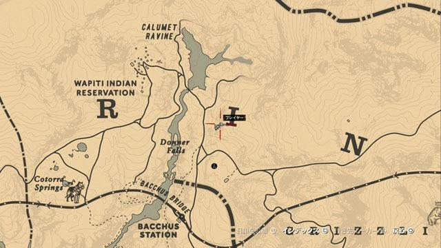 カルメット峡谷の化石場所
