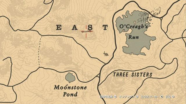 オークリーズ湖の化石場所