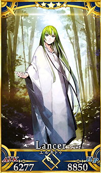 servant_エルキドゥ