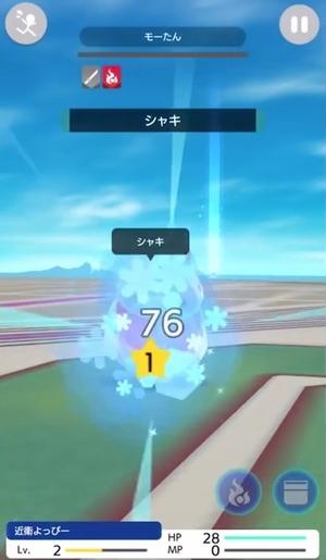 ゲーム画像 (14)