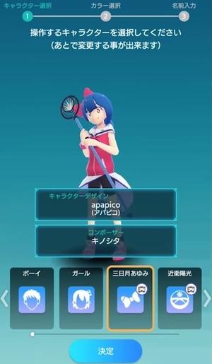 ゲーム画像 (1)
