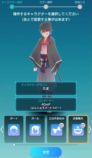 ゲーム画像 (2)