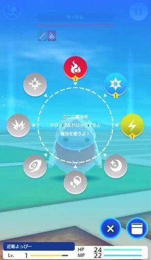 ゲーム画像 (11)