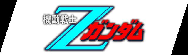 world02_logo_002