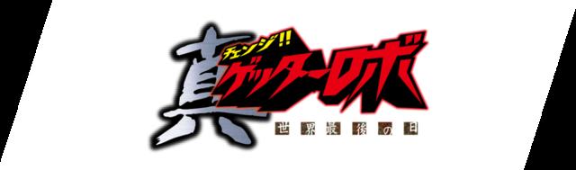 world02_logo_005