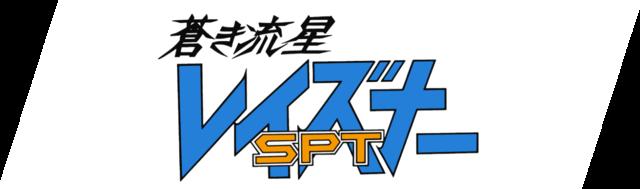world04_logo_002