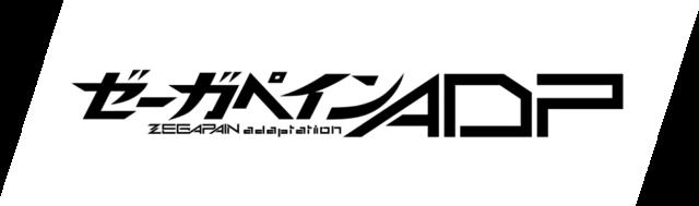 world04_logo_004