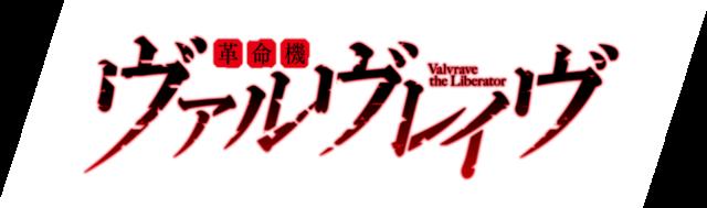 world04_logo_005