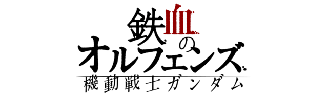 world04_logo_006
