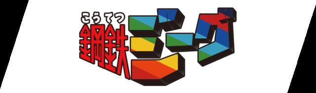 world01_logo_002