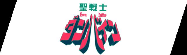 world01_logo_005