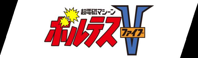 world02_logo_001