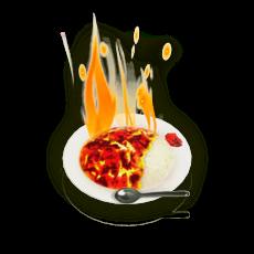 激辛カレーライス