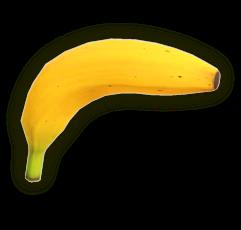 バナナガン