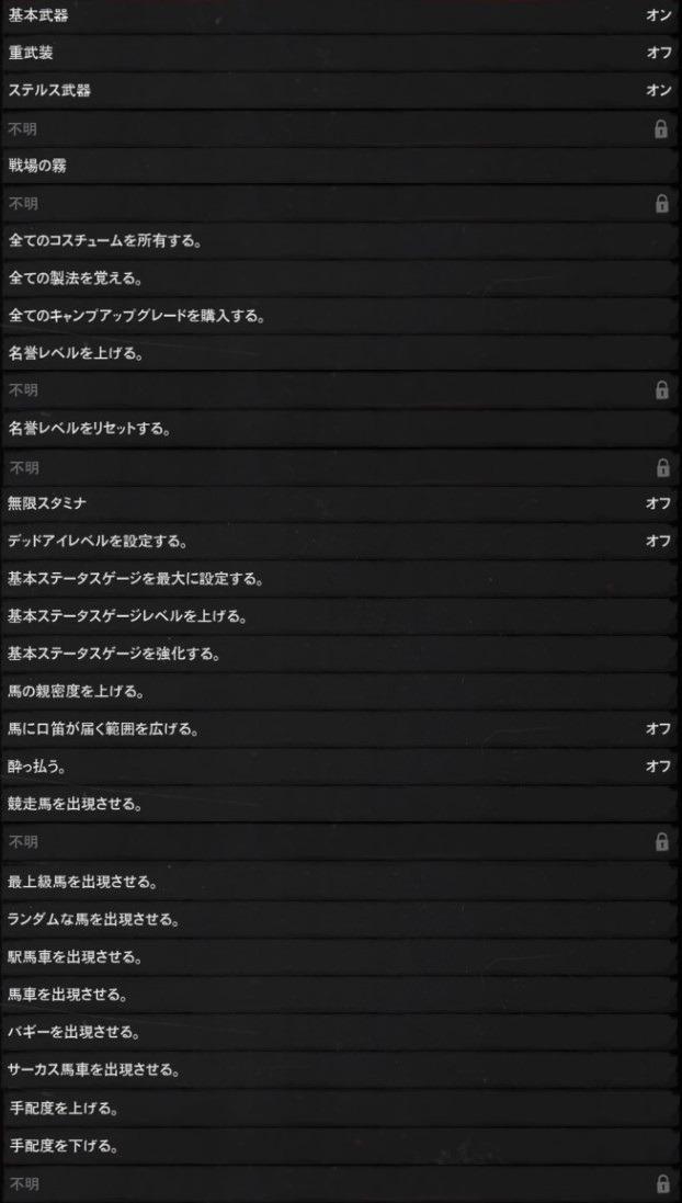 Pc Gta5 チート コード