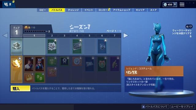 リンクス-6