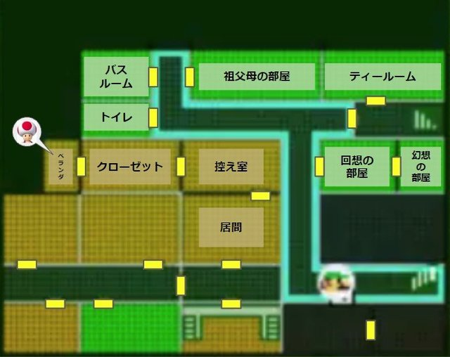 マップ2F
