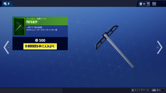 Tスクエア