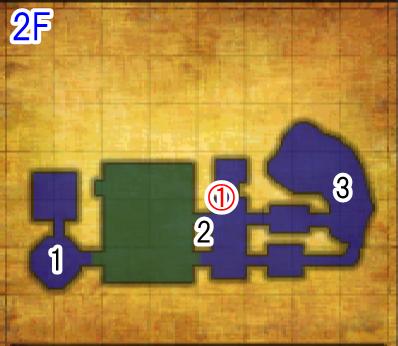 ドドンゴの洞窟2F