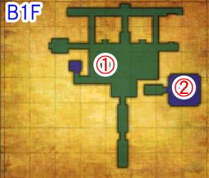 井戸の底B1F