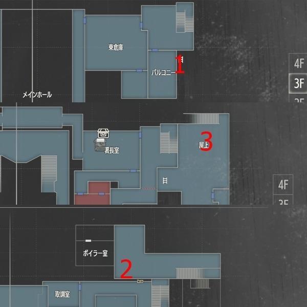 警察署3F・バルコニー~2F屋上