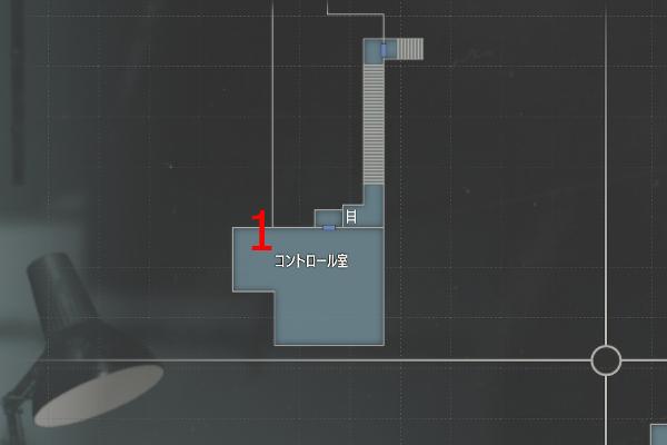 下水道上層・コントロール室