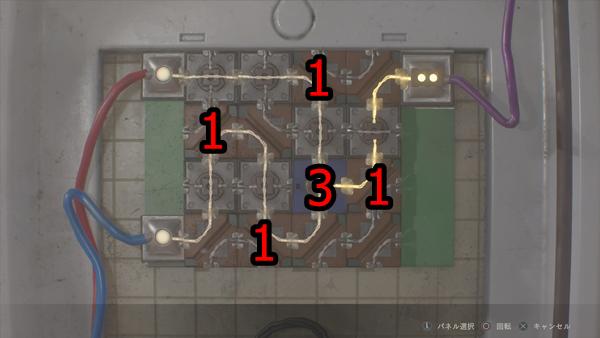 謎解きコレクションルームクレア表