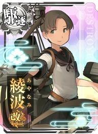 195_ayanami-kai2