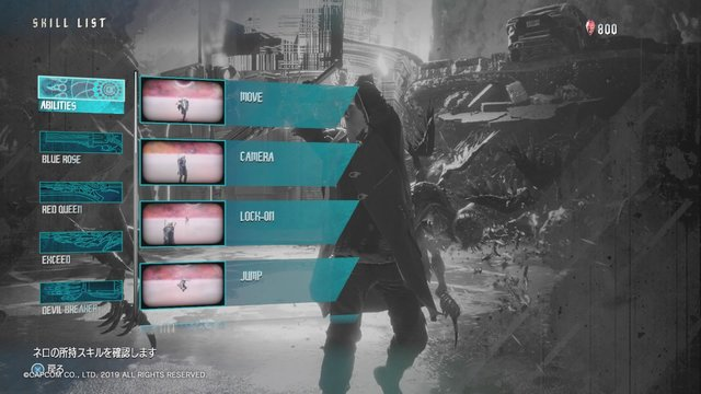 Devil May Cry 5 Demo_20190208142830