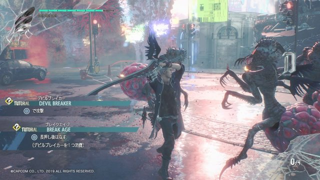 Devil May Cry 5 Demo_20190208150014