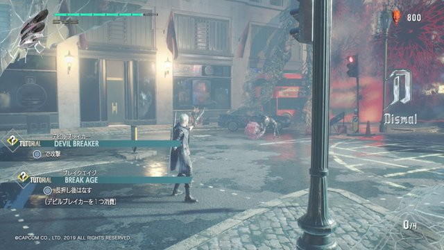 Devil May Cry 5 Demo_20190208150040