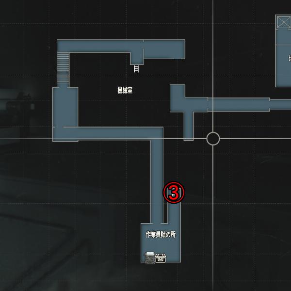 地下施設3