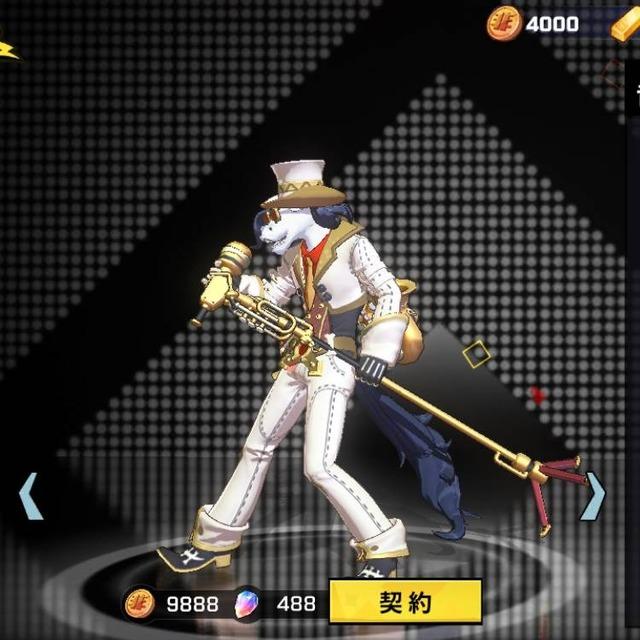 竜馬_Jazz King