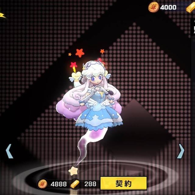 魍魎_星雲_染色1