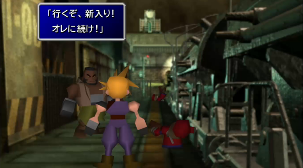 ファイナルファンタジー2/FF2 完全攻略(PSP ...