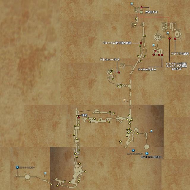バルハイム地下道1