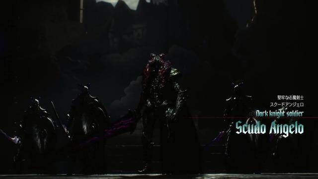 7章ボス:スクードアンジェロ