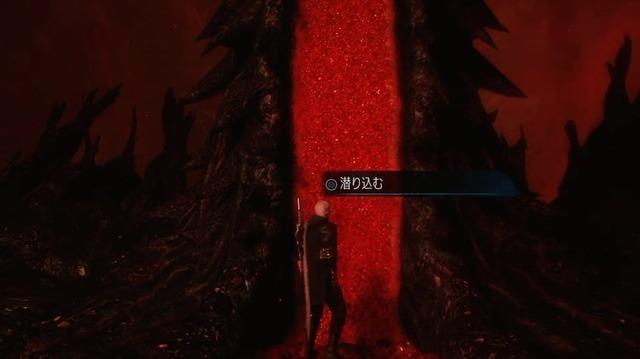 8章・戻れない血の壁