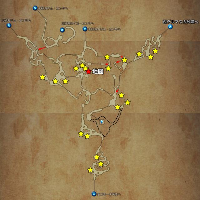 ゼルテニアン洞窟マップ